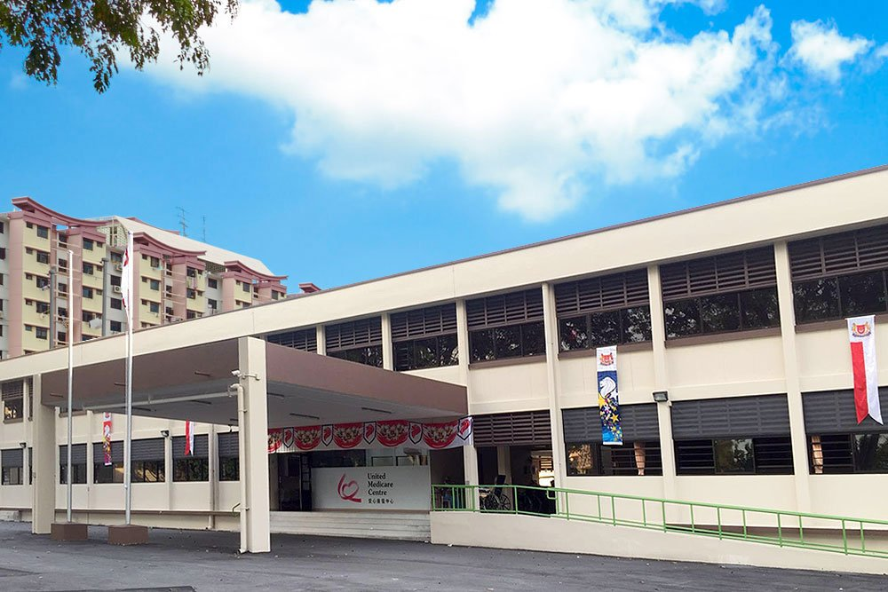 nursing home in singapore 3